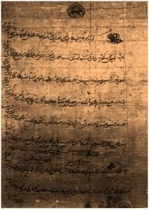 فرمان نادرشاه به علی صالح خان7