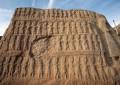آثار باستانی سرزمین بختیاری