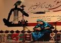 جشنواره موسیقی زاگرس نشینان