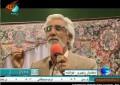 درگذشت اسفندیار رنجبری خواننده بختیاری