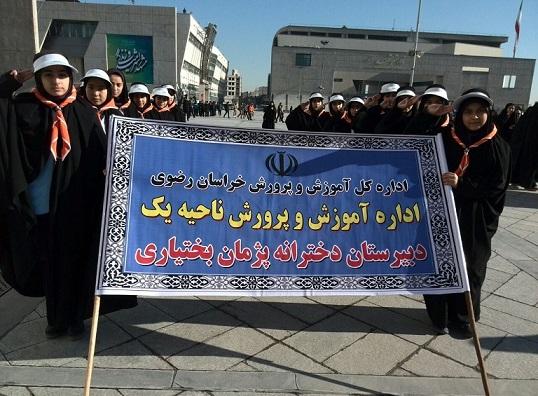 دبیرستان پژمان بختیاری در مشهد