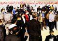 اعتراضات علیه کارخانه برفاب