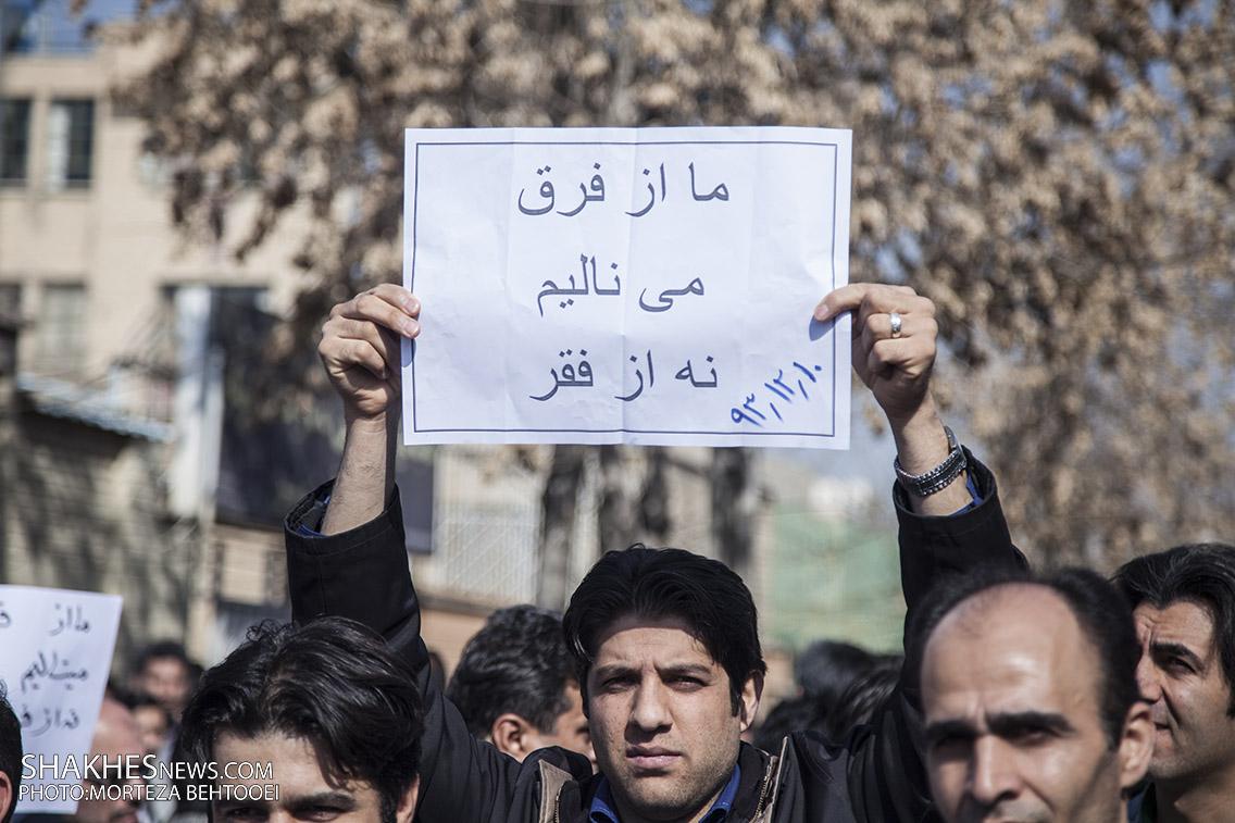 هفته معلم و معضلات حل نشده معلمان