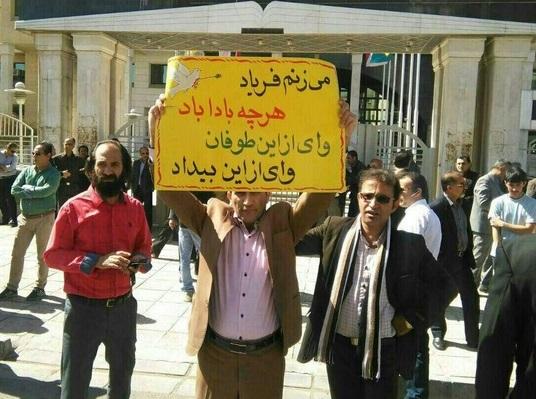 اعتراضات و خواسته های معلمان